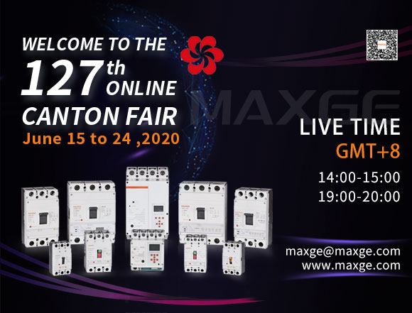 MAXGE meet you at the 127th Canton Fair 2020