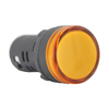SGB2 Series Push Button & LED Indicators